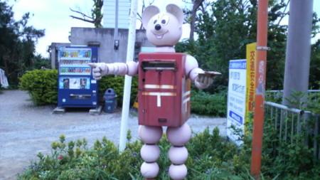 f:id:kensuke_jp:20111113173400j:image