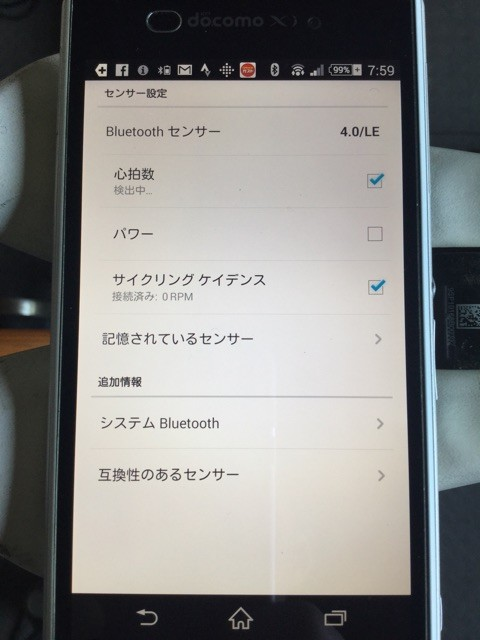 f:id:kensuke_jp:20141213075902j:plain