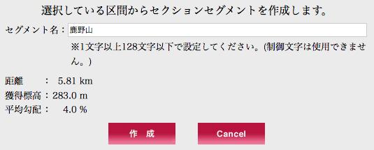 f:id:kensuke_jp:20180328222348p:plain