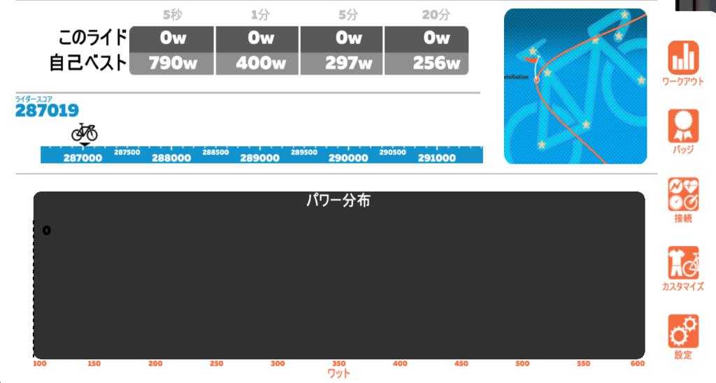 f:id:kensuke_jp:20180728173805p:plain