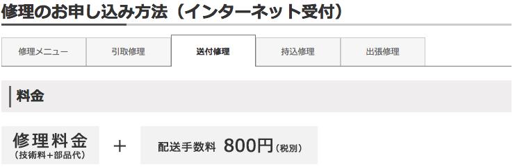 f:id:kensuke_jp:20180923185629p:plain