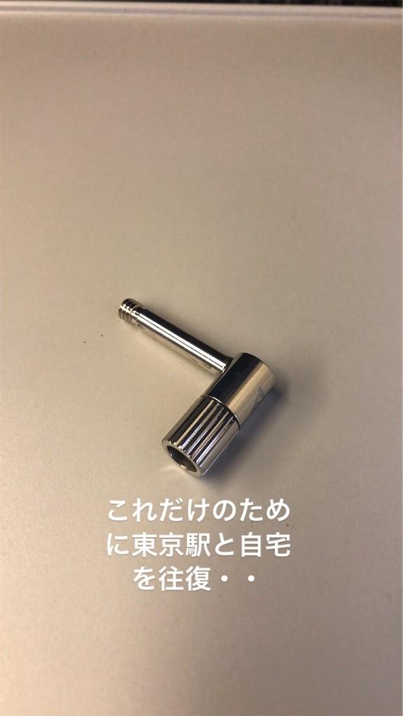f:id:kensuke_jp:20190831071611j:image