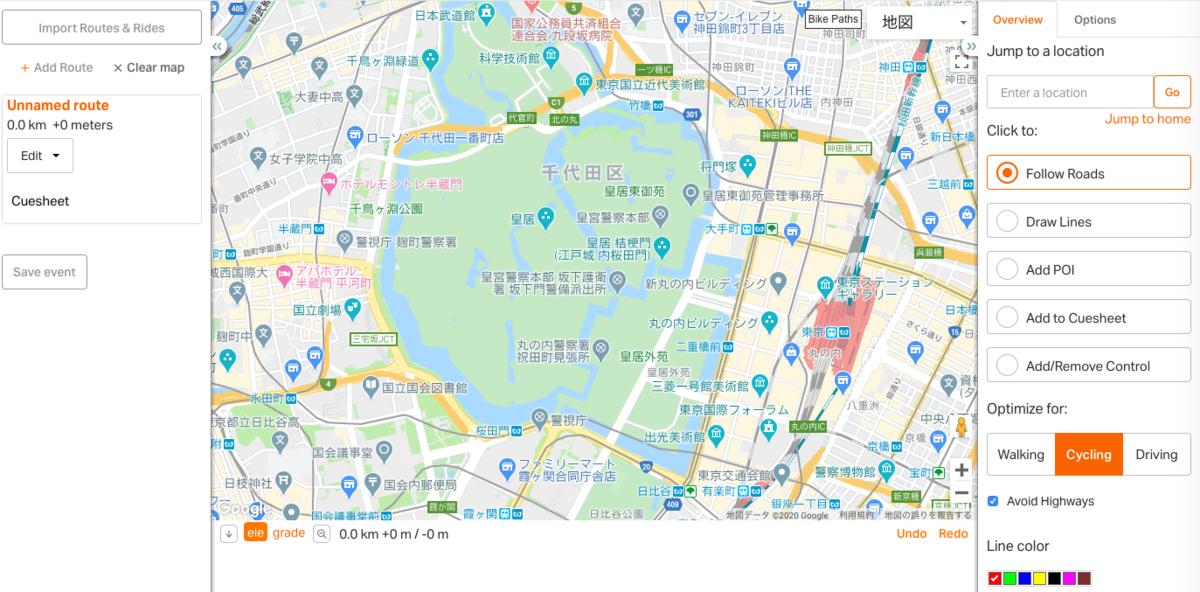 f:id:kensuke_jp:20200211102524p:plain