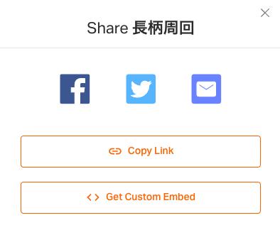 f:id:kensuke_jp:20200211111055p:plain