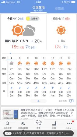 f:id:kensuke_jp:20210410153259p:plain