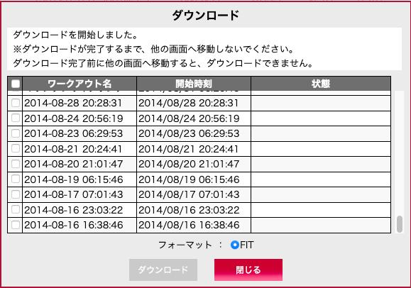 f:id:kensuke_jp:20210505100019p:plain