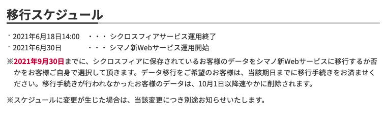 f:id:kensuke_jp:20210611180707p:plain