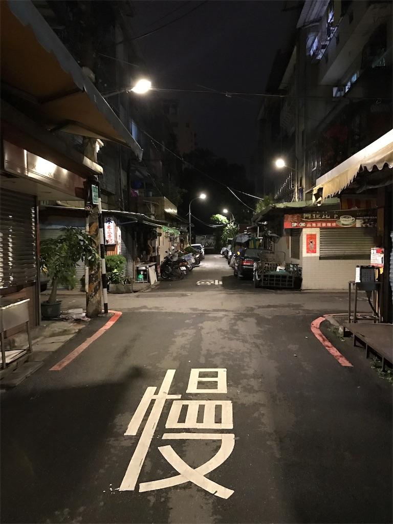f:id:kensukemurase:20170301131130j:image