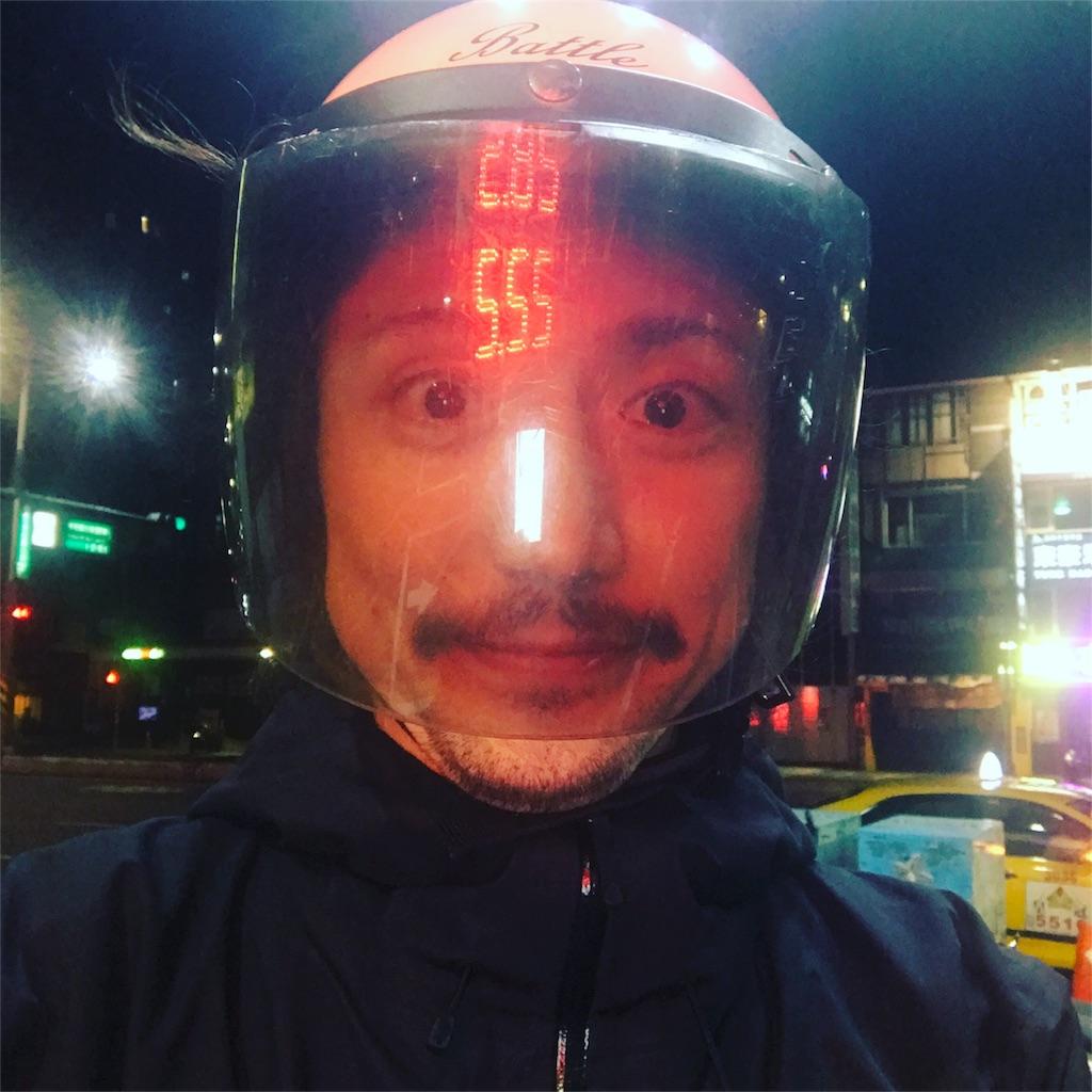 f:id:kensukemurase:20170301131829j:image