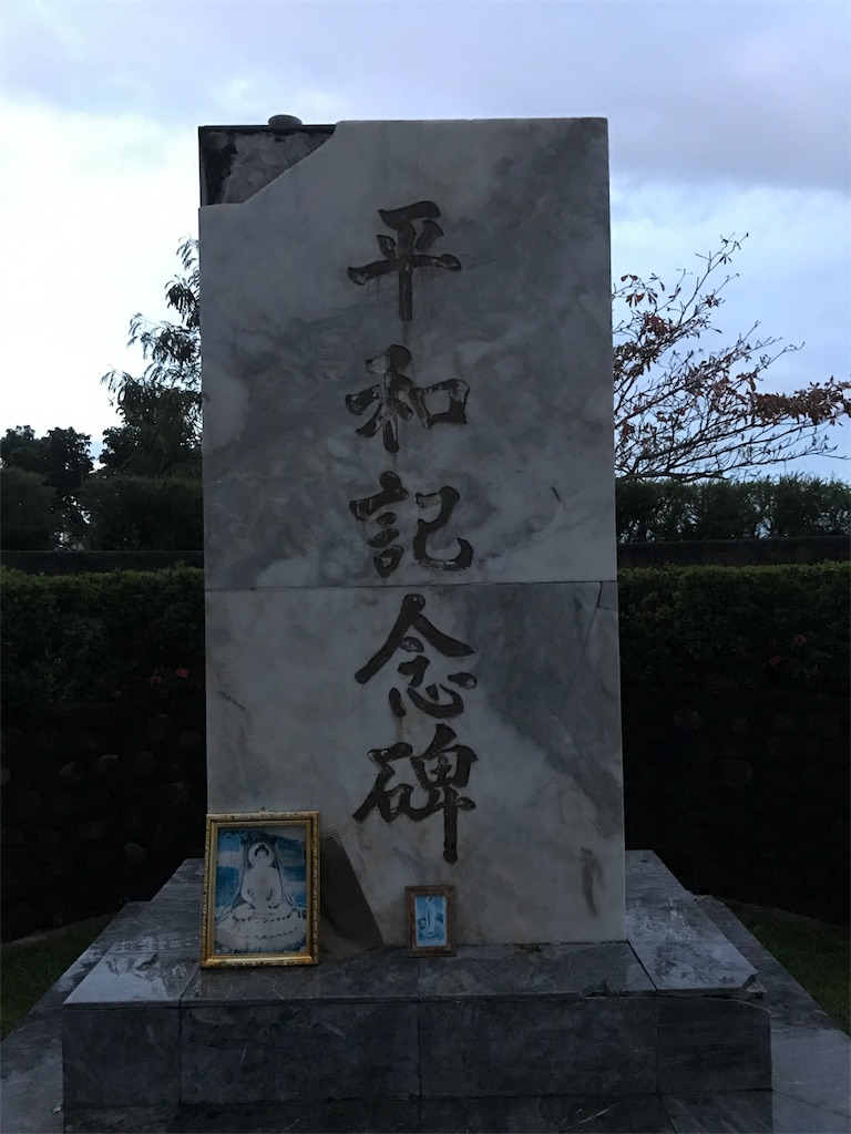 f:id:kensukemurase:20170314115411j:image