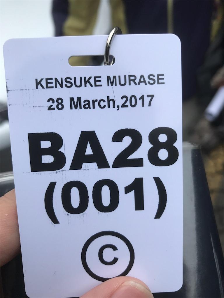 f:id:kensukemurase:20170331105515j:image