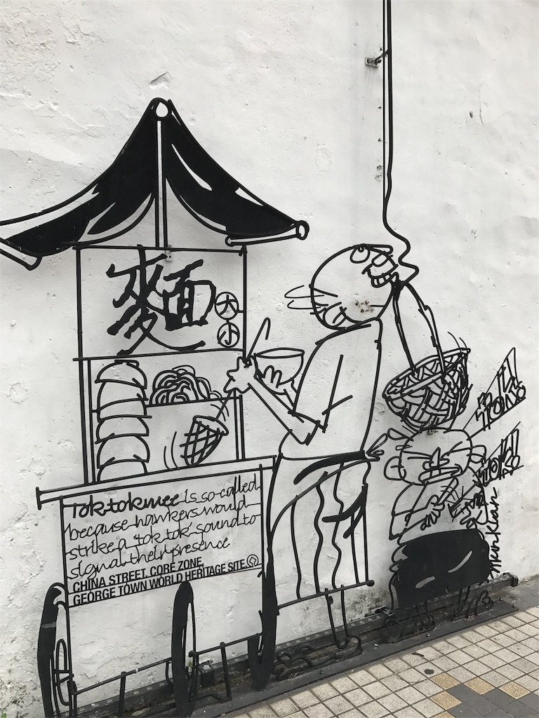 f:id:kensukemurase:20170404021913j:image
