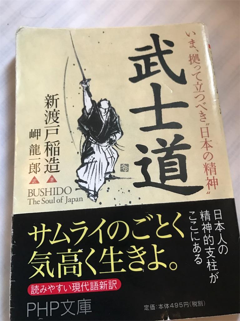 f:id:kensukemurase:20170420141456j:image
