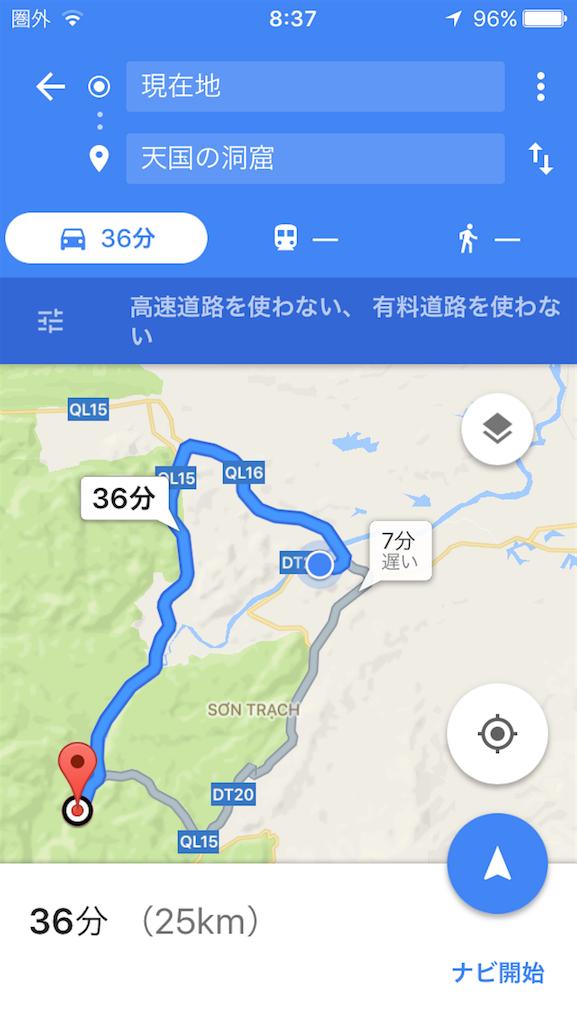 f:id:kensukemurase:20170519100048p:image