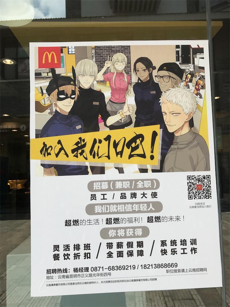 f:id:kensukemurase:20170602191353j:image