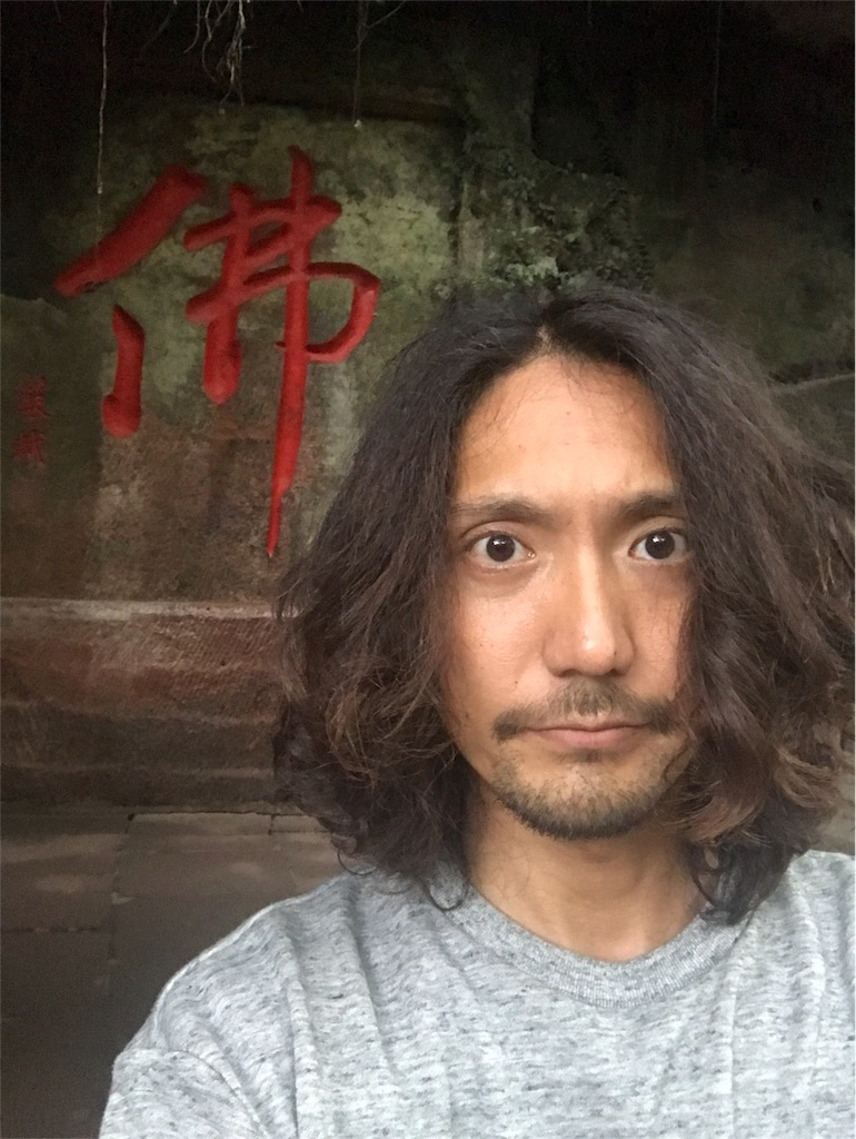 f:id:kensukemurase:20170602213855j:image