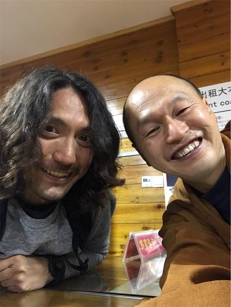f:id:kensukemurase:20170608190040j:image