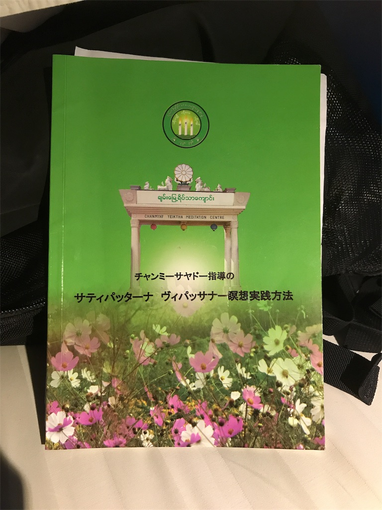 f:id:kensukemurase:20170915130806j:image