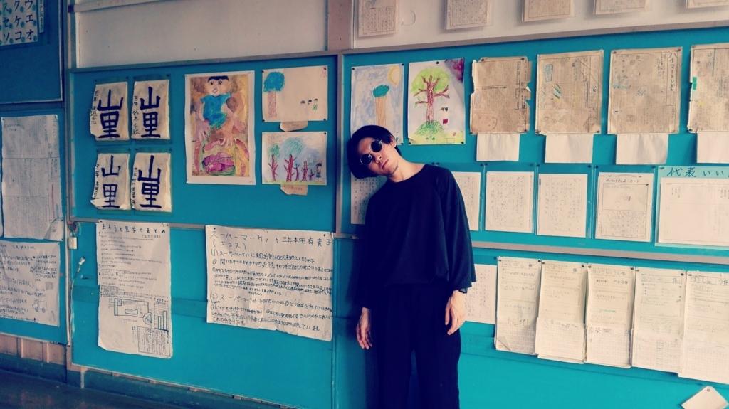 f:id:kensukeokamoto:20170809185058j:plain