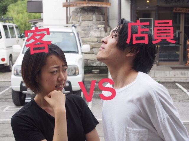 f:id:kensukeokamoto:20170817191125j:plain