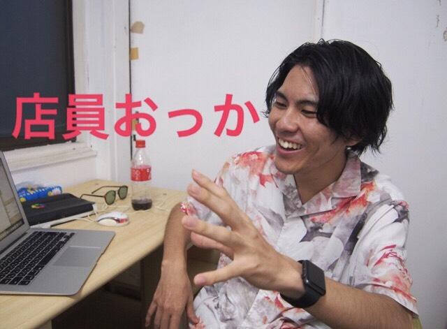f:id:kensukeokamoto:20170817191758j:plain