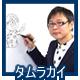 f:id:kensukesuzuki:20160225115813p:plain