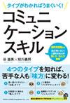 f:id:kensukesuzuki:20160225121756j:plain