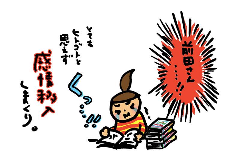 f:id:kensukesuzuki:20160404161544j:plain