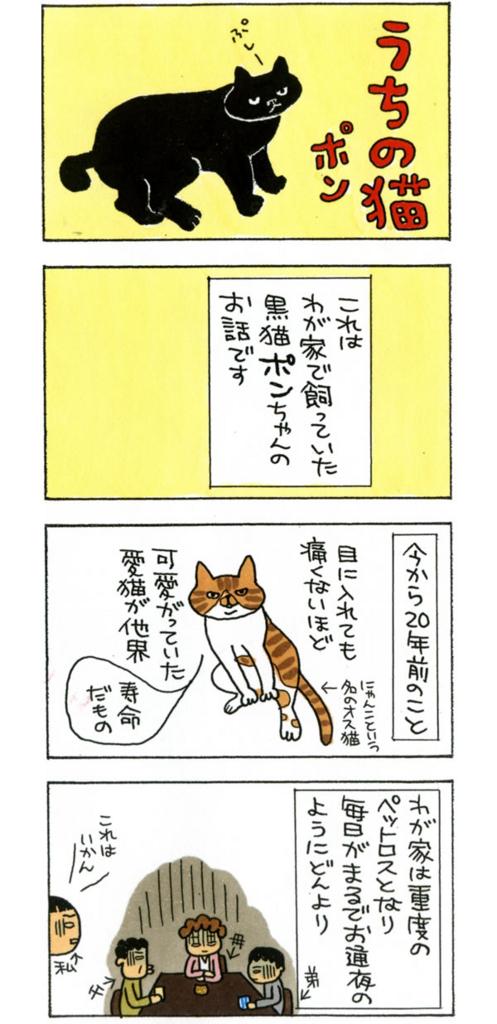 f:id:kensukesuzuki:20160511134509j:plain