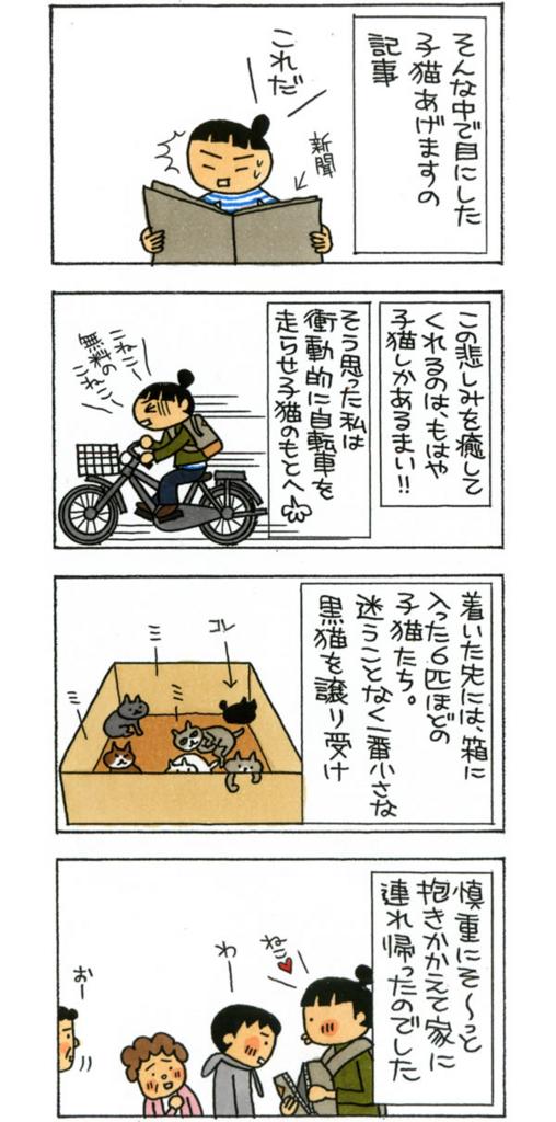 f:id:kensukesuzuki:20160511134519j:plain