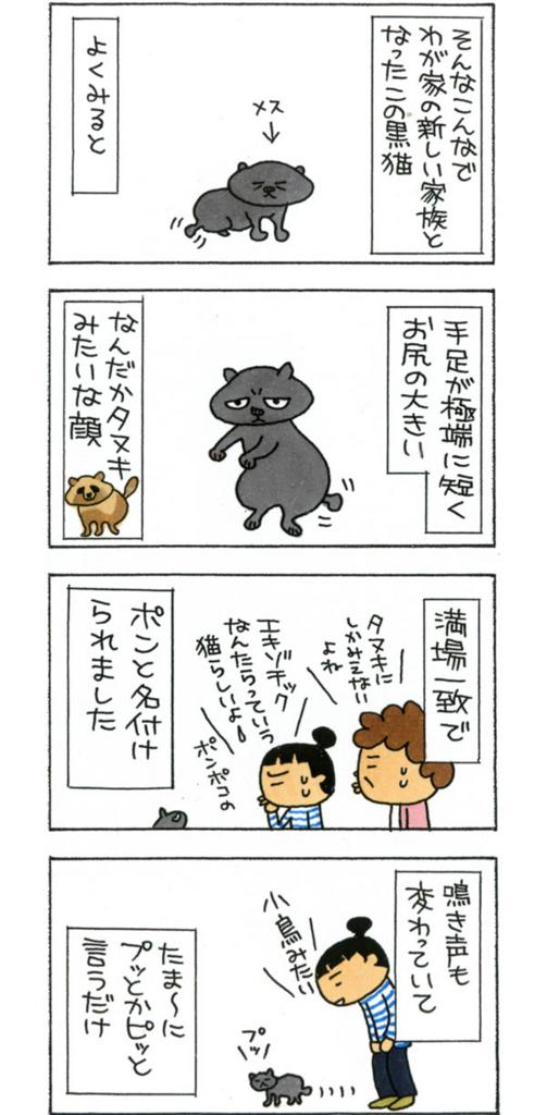 f:id:kensukesuzuki:20160511134528j:plain