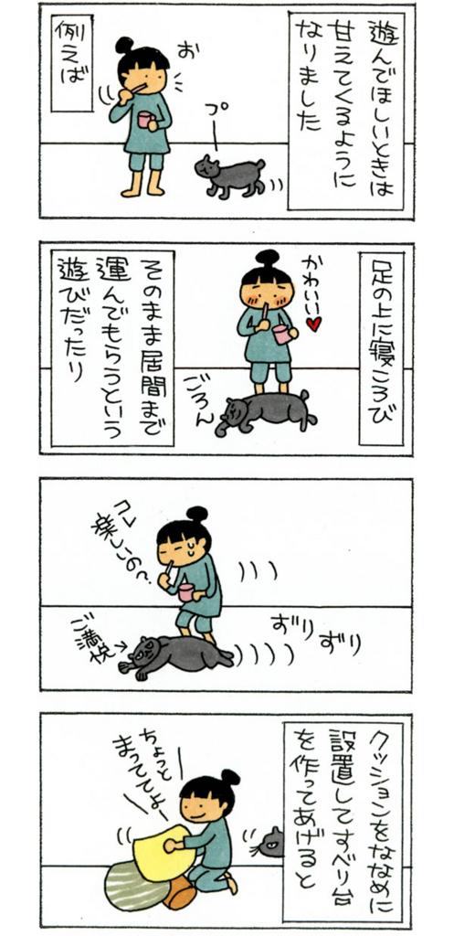 f:id:kensukesuzuki:20160511134601j:plain