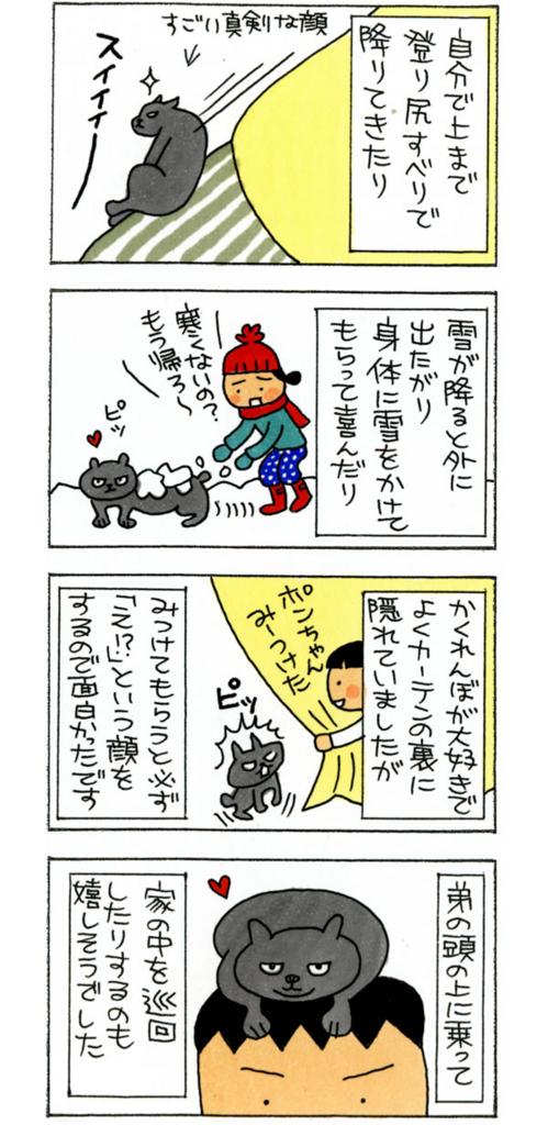 f:id:kensukesuzuki:20160511134606j:plain