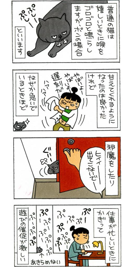 f:id:kensukesuzuki:20160511134610j:plain