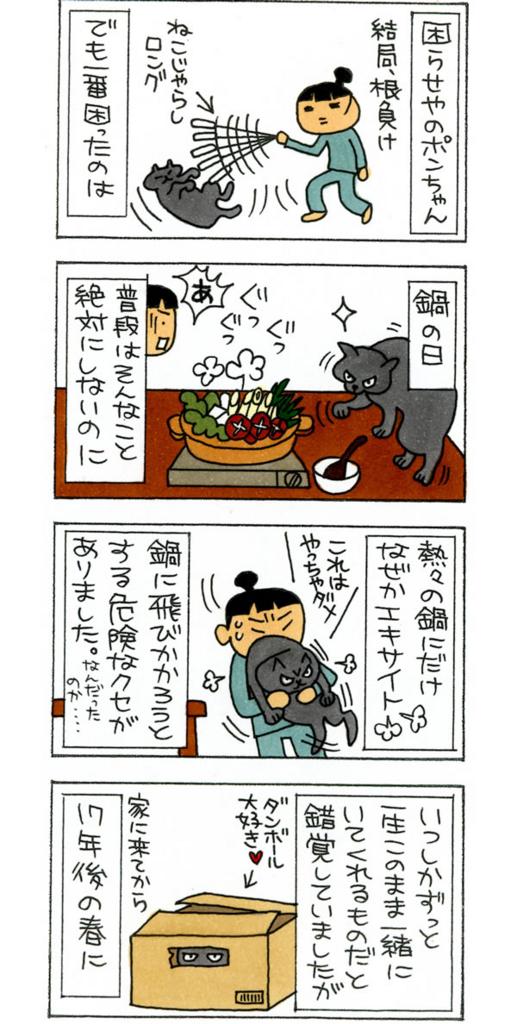 f:id:kensukesuzuki:20160511134614j:plain