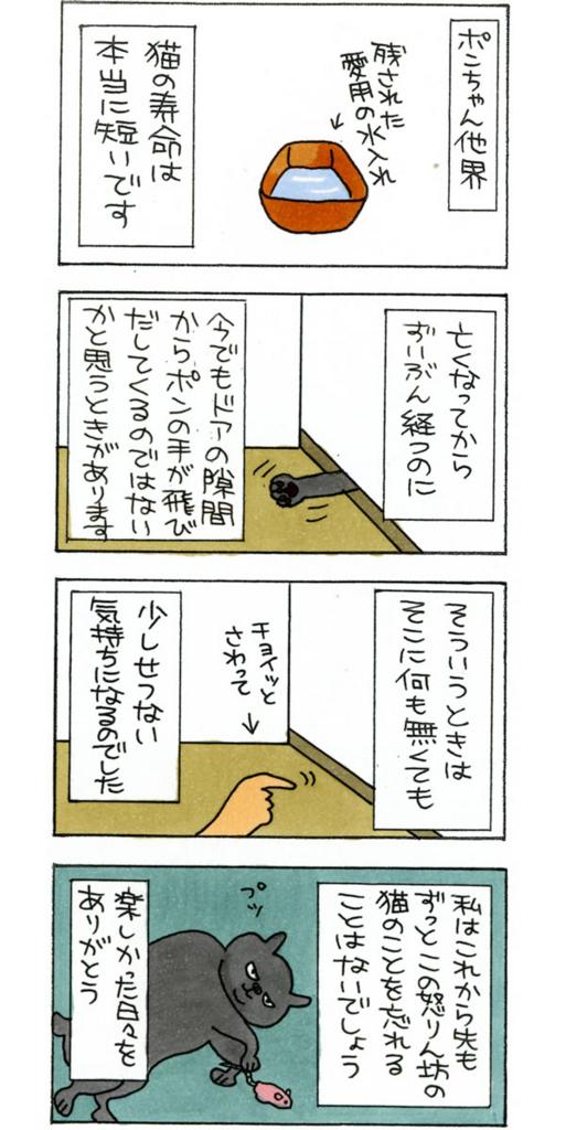 f:id:kensukesuzuki:20160511134619j:plain