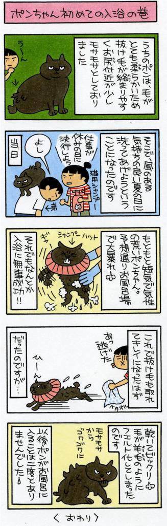 f:id:kensukesuzuki:20160816160332j:plain