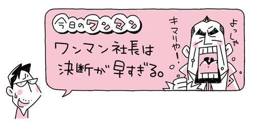 f:id:kensukesuzuki:20160830060616j:plain