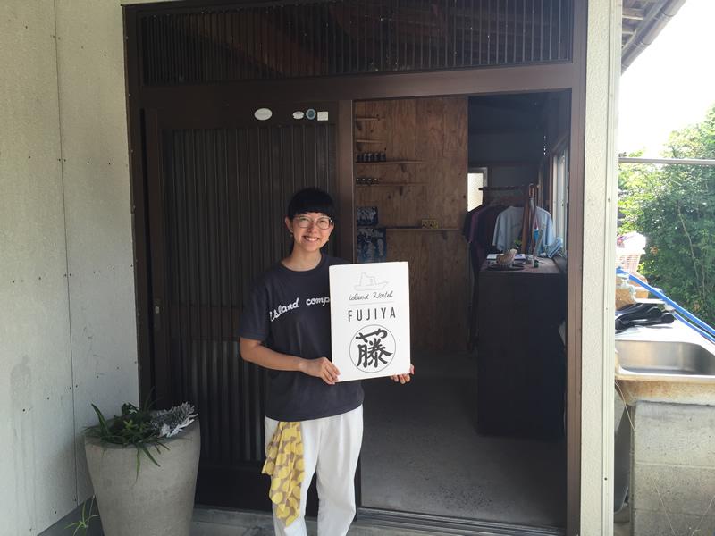 f:id:kensukesuzuki:20160830160121j:plain