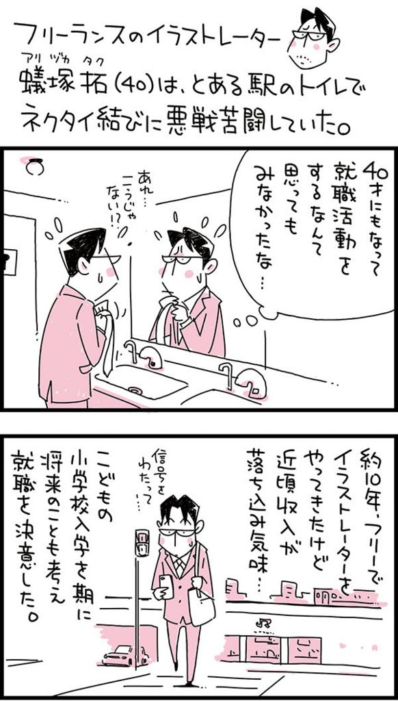 f:id:kensukesuzuki:20160902175537j:plain