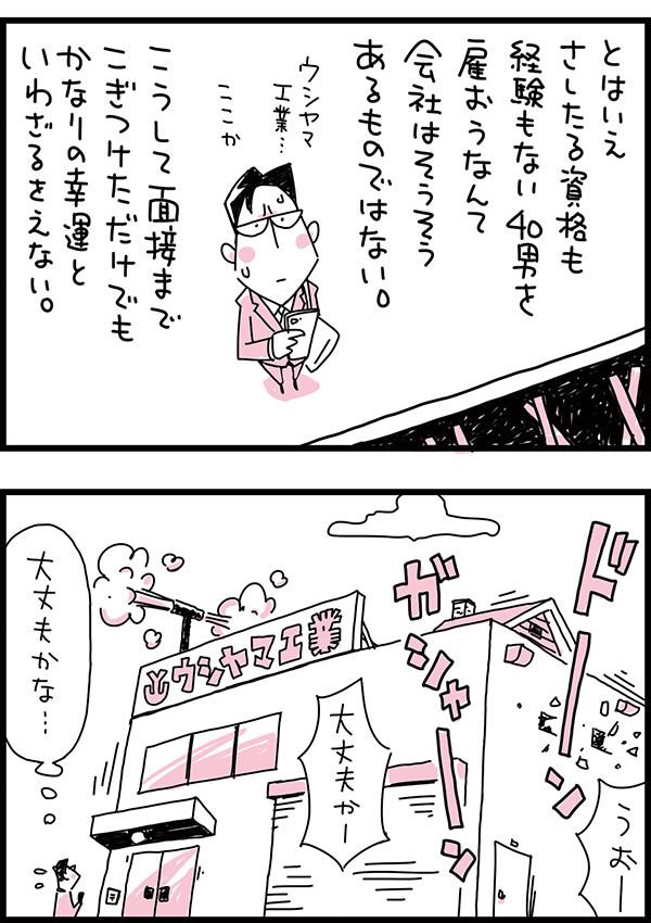 f:id:kensukesuzuki:20160902175927j:plain