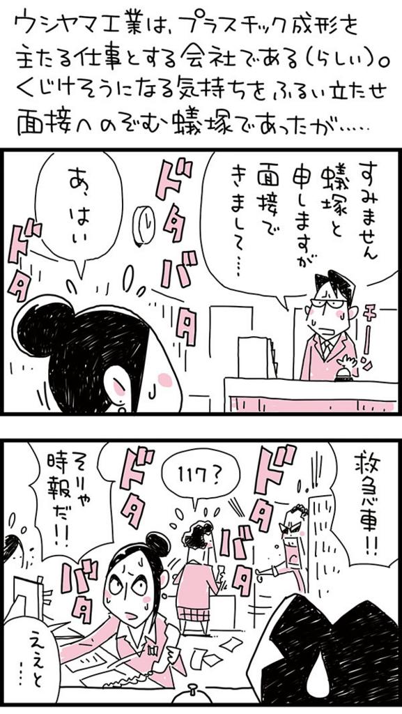 f:id:kensukesuzuki:20160902175941j:plain