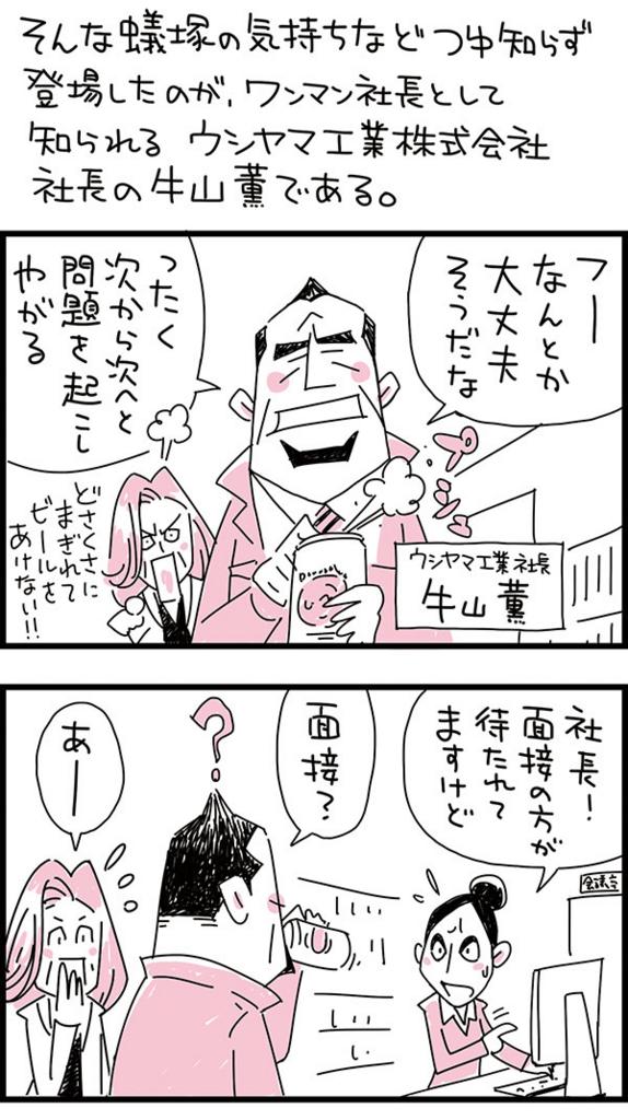f:id:kensukesuzuki:20160902175959j:plain