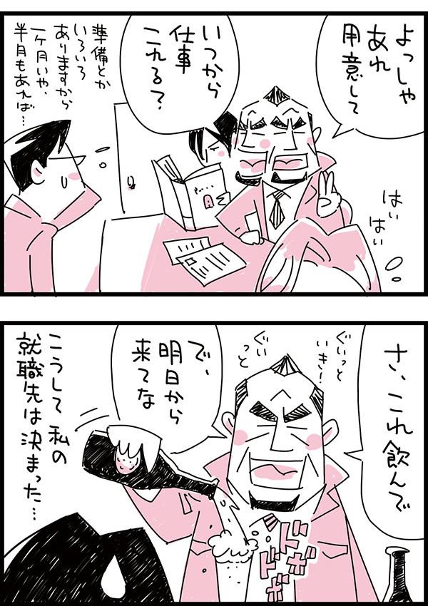 f:id:kensukesuzuki:20160902180035j:plain