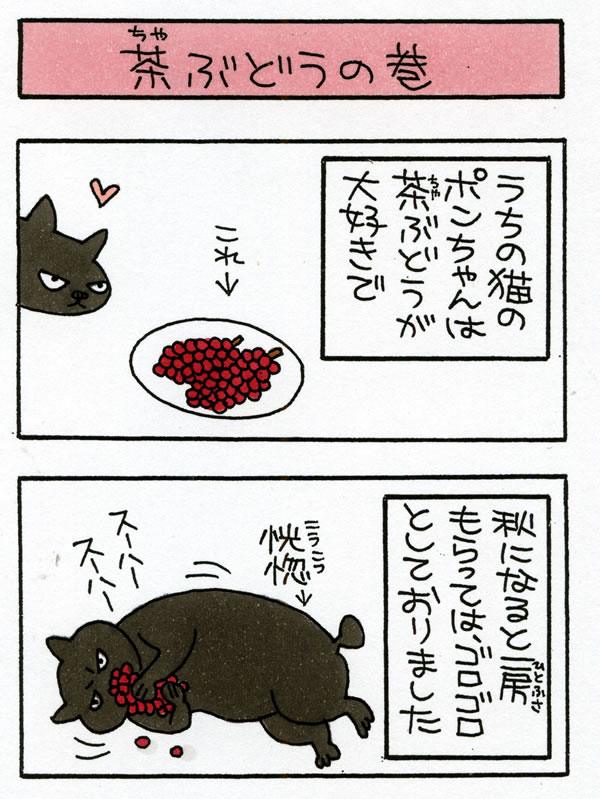 f:id:kensukesuzuki:20160908191102j:plain