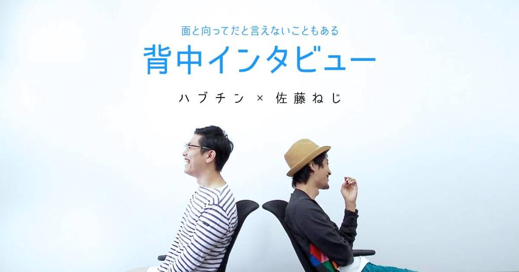 f:id:kensukesuzuki:20160920122142p:plain