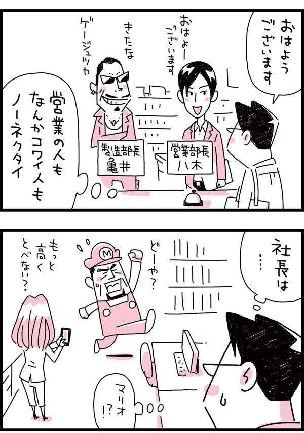 f:id:kensukesuzuki:20161003151858j:plain