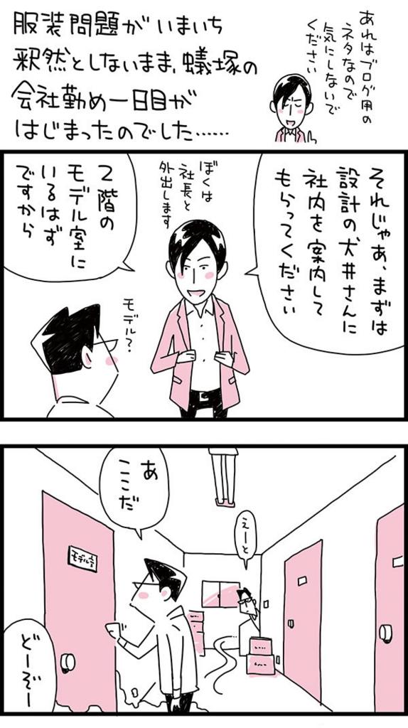 f:id:kensukesuzuki:20161003151912j:plain