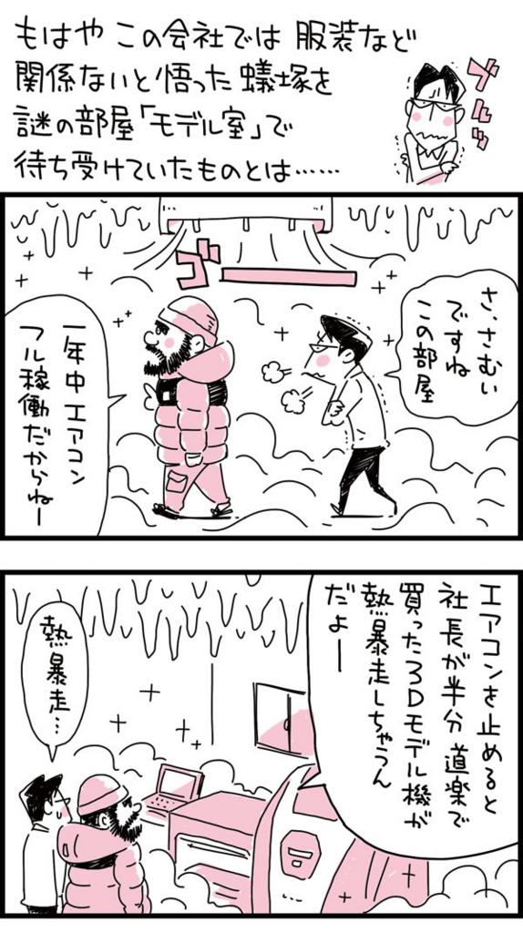 f:id:kensukesuzuki:20161003152030j:plain