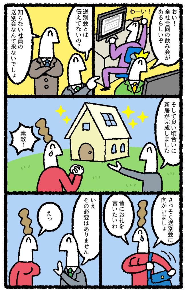 f:id:kensukesuzuki:20161013181356j:plain